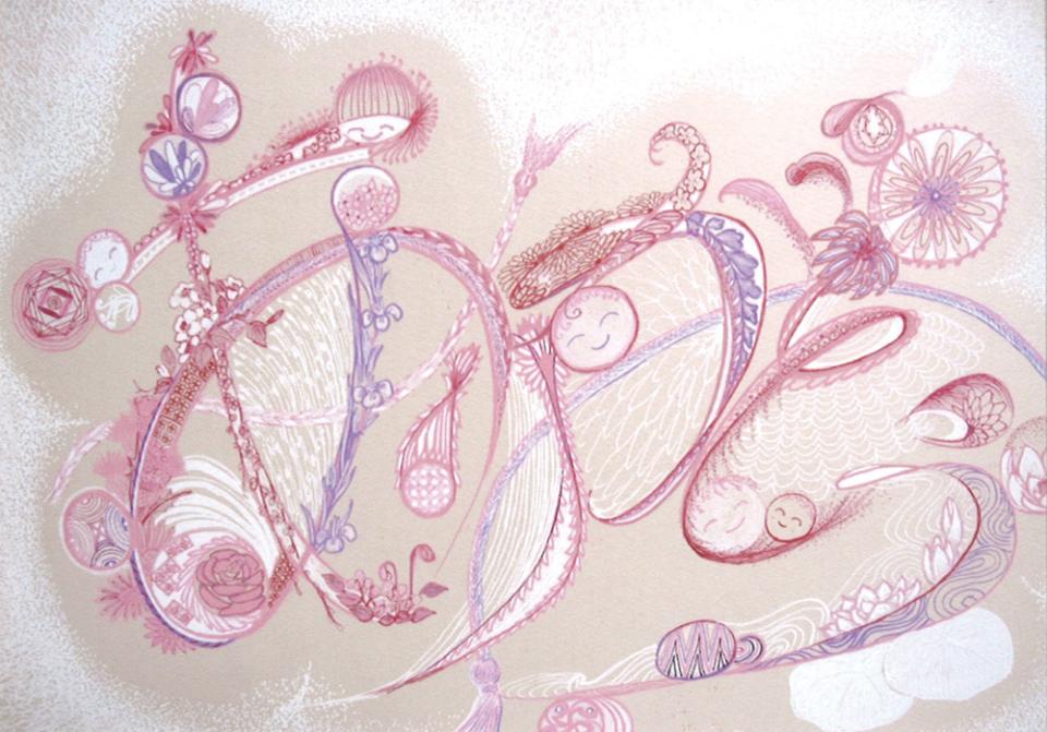 幸せ言葉で描く文字アート