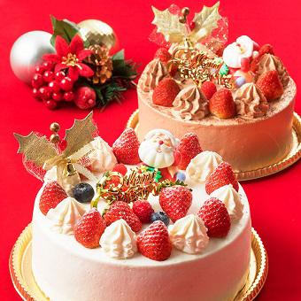 クリスマスデコレーションケーキ作り